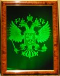 "Hologram ""Emblem of Russia"""